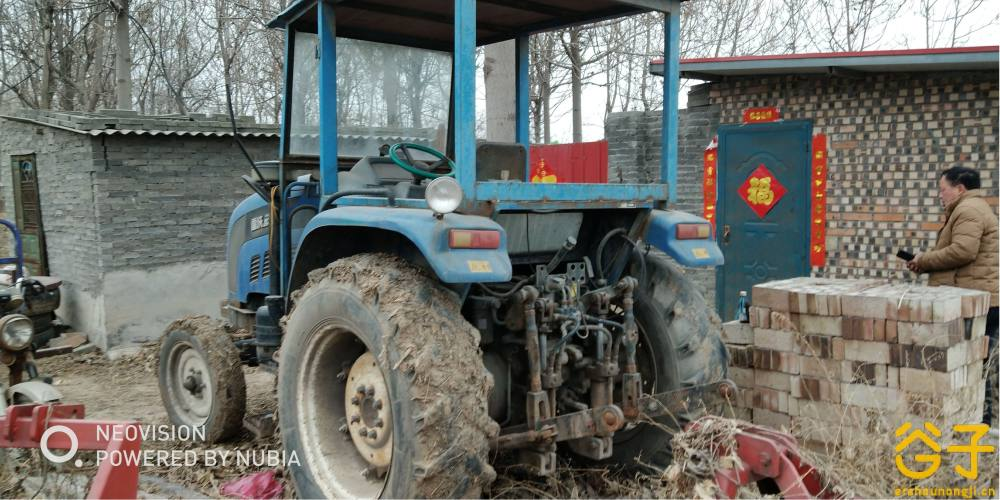 雷沃欧豹900拖拉机
