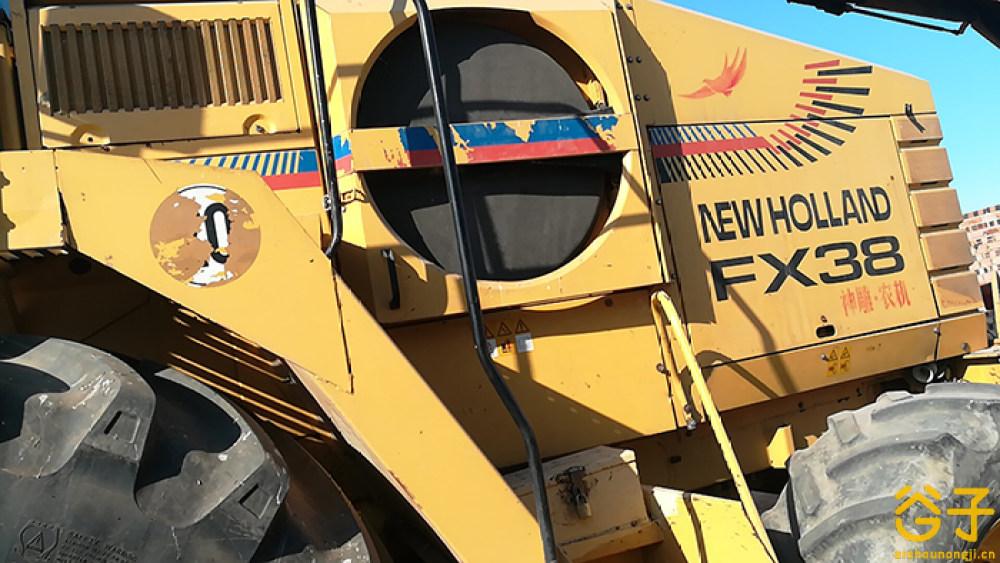 纽荷兰FX38青贮收获机