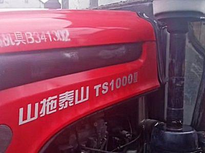 山拖<em>泰山</em>TS1000拖拉机