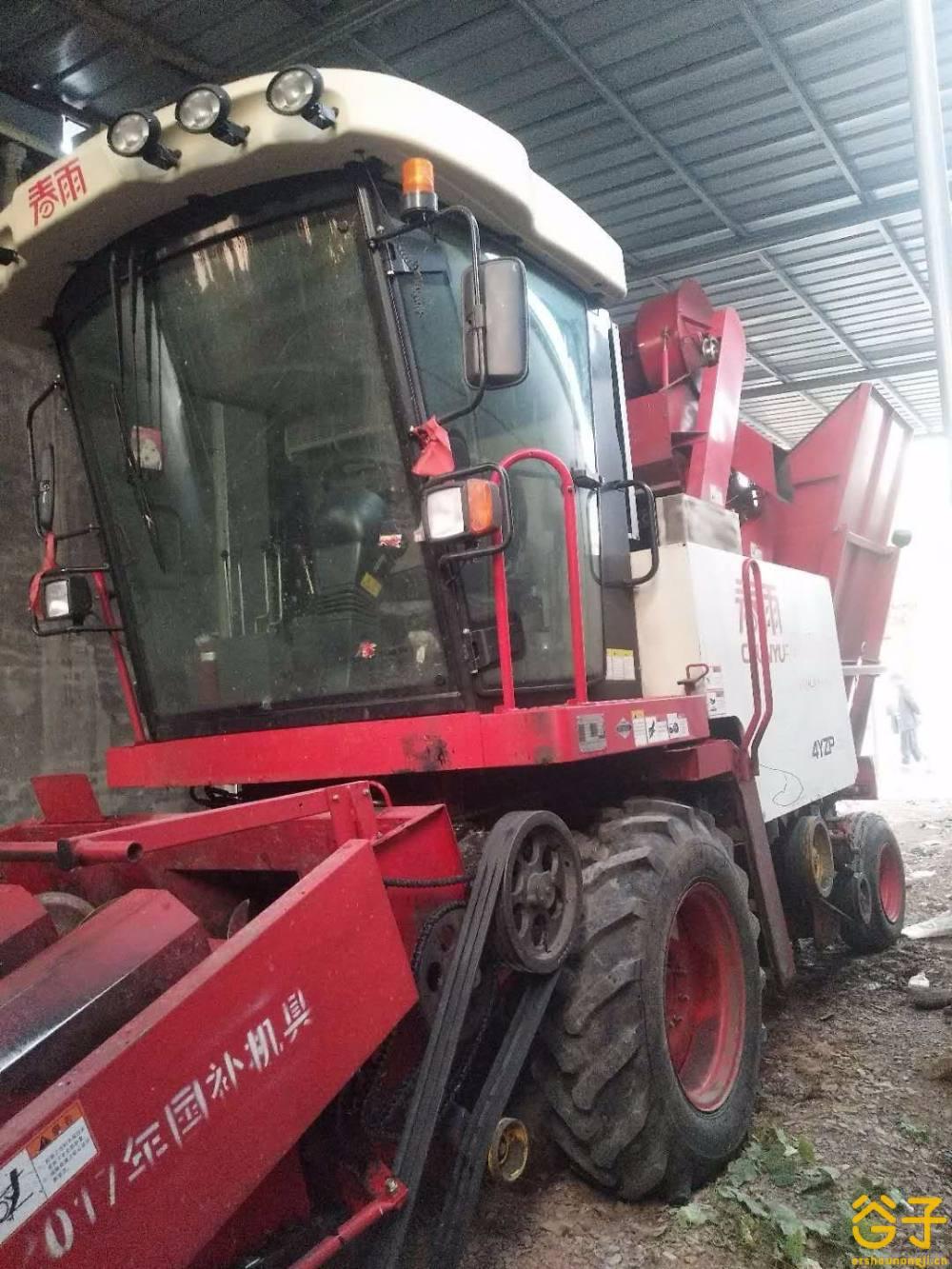春雨4YZP-3X自走式玉米收获机