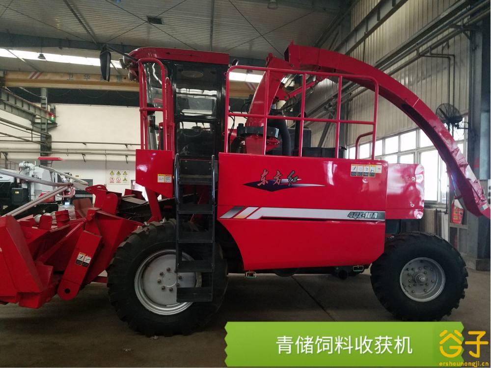 东方红4QZ-10A自走式青饲料收获机