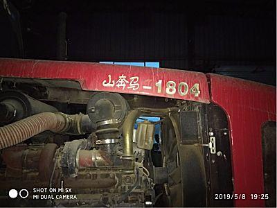 山奔马1804拖拉机