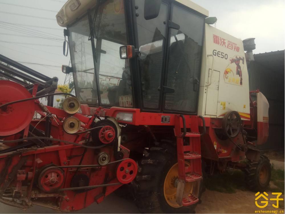 雷沃谷神GE50(4LZ-5E)小麦联合收割机