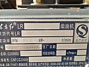 東方紅LX1300輪式拖拉機
