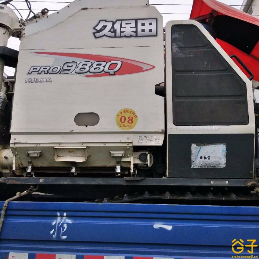 久保田4LZ-4(PRO988Q)全喂入履带收割机