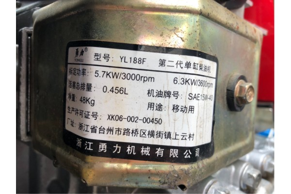 金犍王1GYC-80乘坐式耕耘机