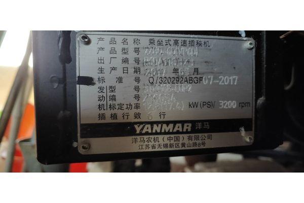 洋马VP6D(2ZGQ-6D)高速乘坐式插秧机