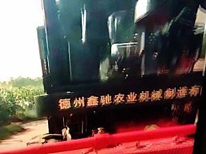 鑫驰4Qz一1800型自走式青贮收割机