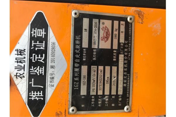 龙舟1GZ-180旋耕机