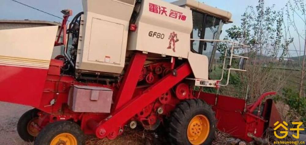 雷沃谷神GF80收割机