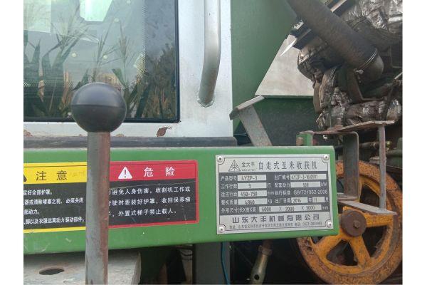 金大丰玉米收割机_出售2017年金大丰4YZP-3玉米收割机_安徽蚌埠二手农机网_谷子二手农机