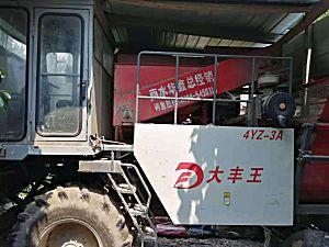 大丰王4YZ-3A收割机