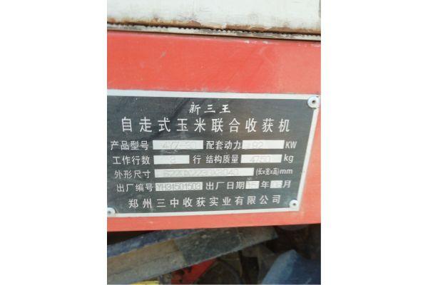 新三王4YZ-3D 三行玉米收割机