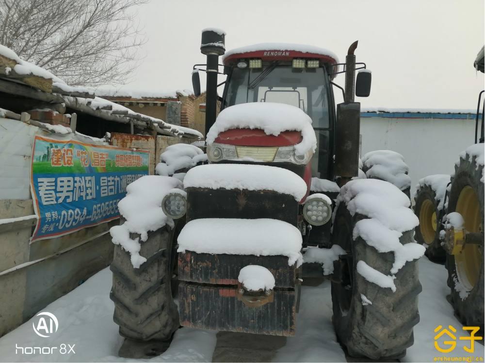 五征2104拖拉机