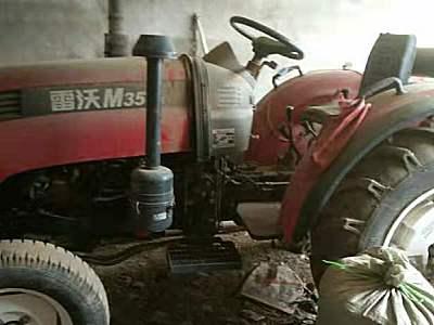 <em>雷沃</em>350运输农用双用型拖拉机
