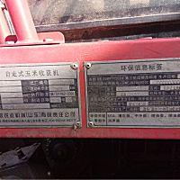 春雨CP S30(4YZP-3X)玉米收獲機