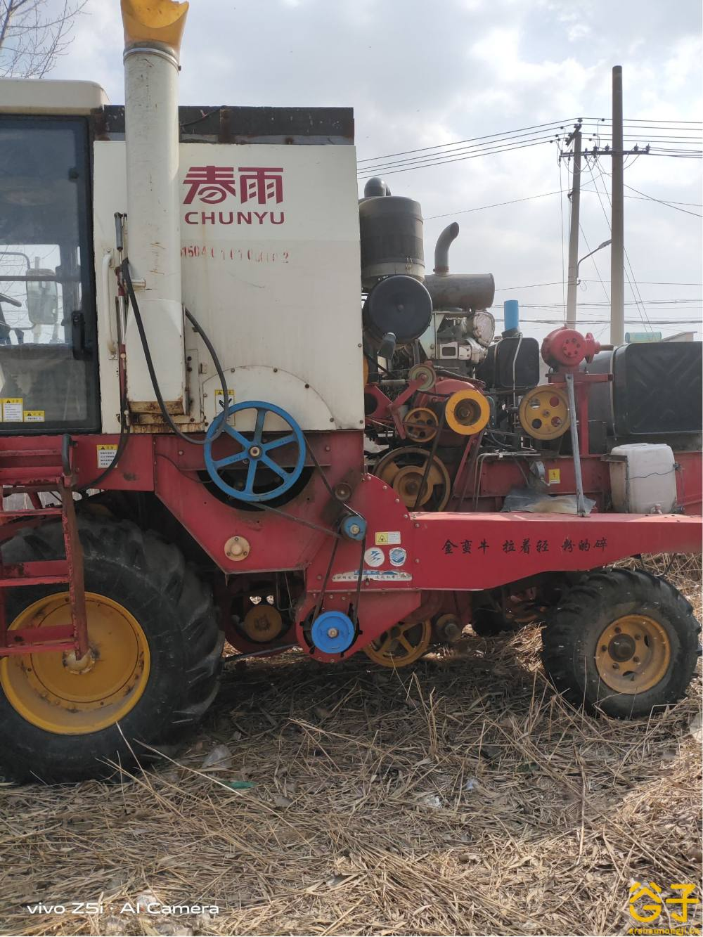 春雨4LZ-6小麦收割机
