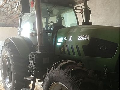 <em>华夏</em>2204A拖拉机
