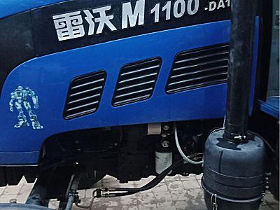 雷沃欧豹1100拖拉机