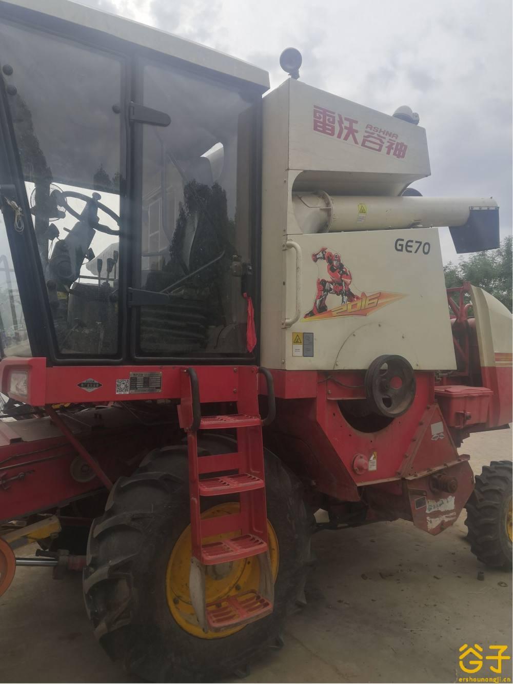 雷沃GE70收割机