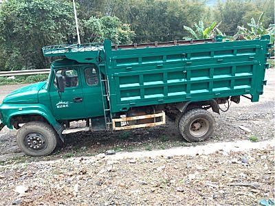 福达福龙中大型拖拉机