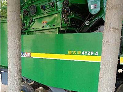 金大丰4YZP-4四行玉米收割机