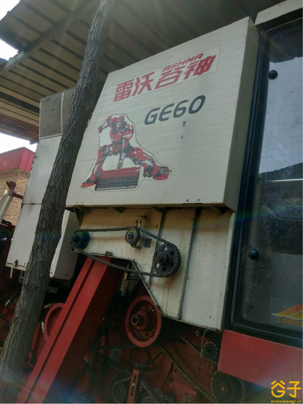 福田60收割机