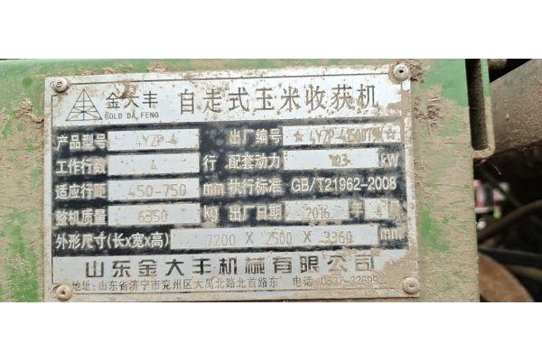 金大丰4YZP-4玉米收割机