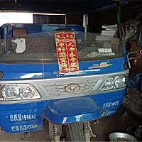 時風7YP一1450DB4農用三輪車