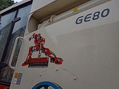 雷沃GE80收割机