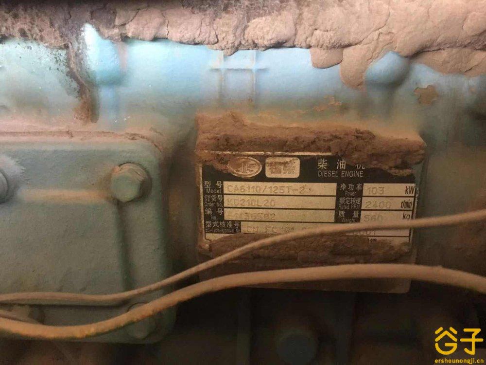 迪尔3316收割机