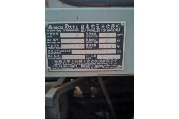 大丰王4YZ-3A自走式玉米联合收获机