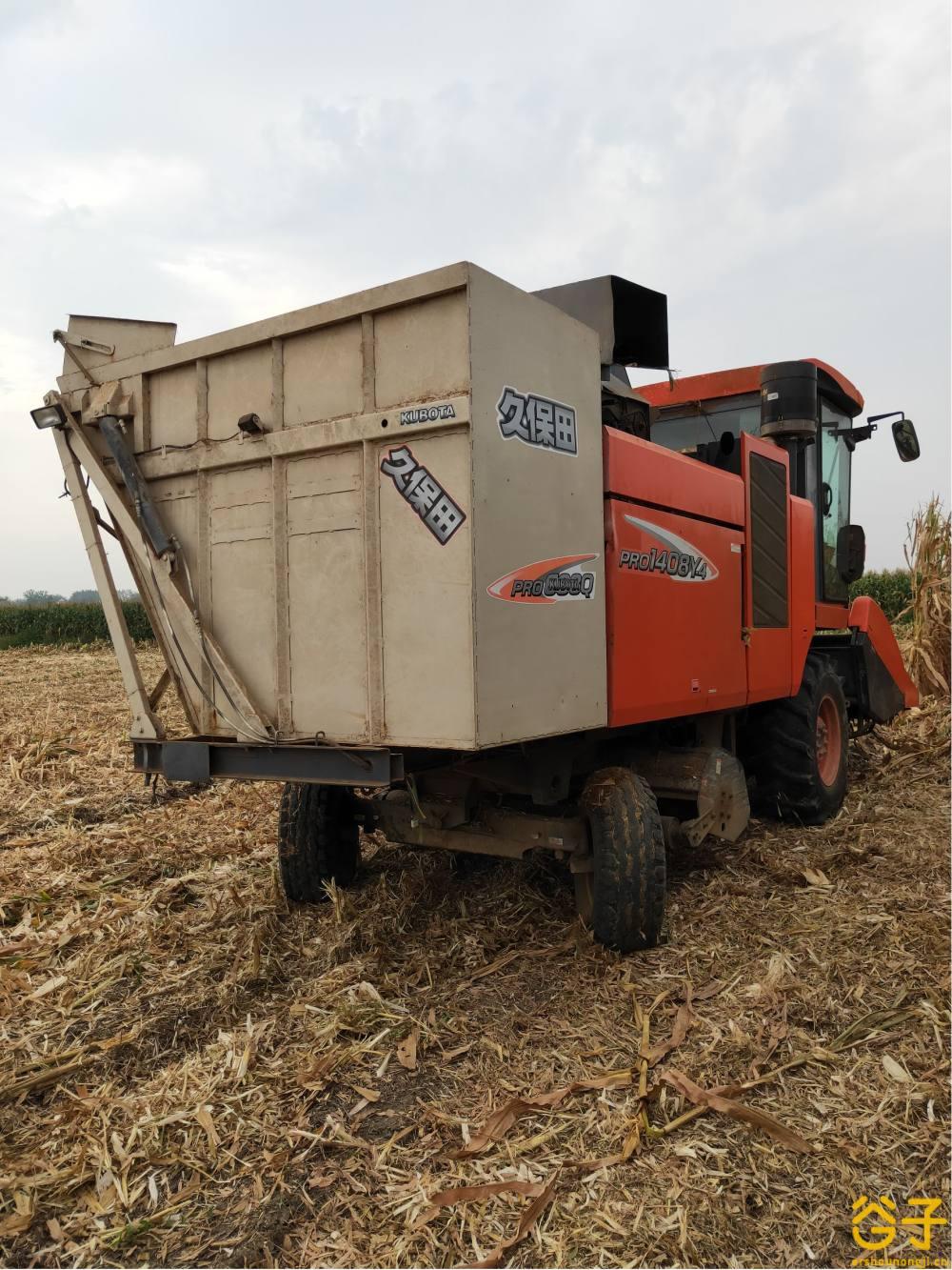 久保田PRO1408Y-4玉米收割机