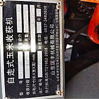 山东国丰4YZP-4G自走式玉米收获机