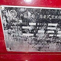 勇猛4YZ-4E自走式玉米收獲機