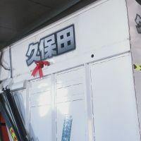 久保田4YZB-4(PRO1408Y-4)玉米收获机