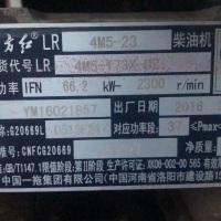 乐星LS904拖拉机